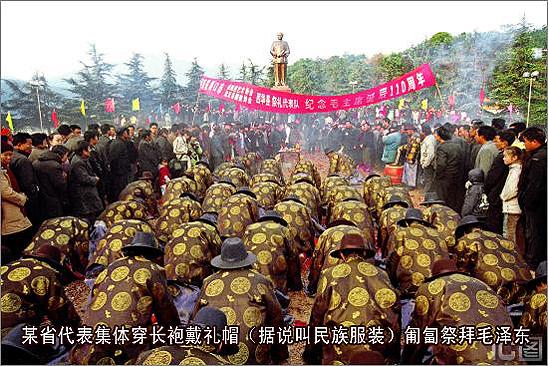 四川某县某农民自建毛主席庙