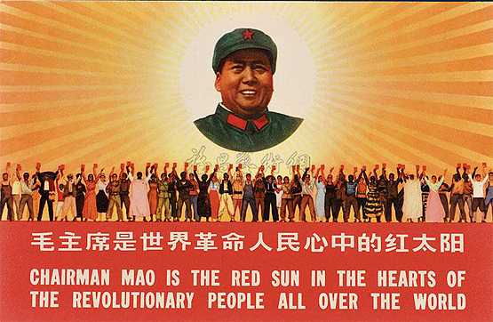 (图:毛主席是世界革命人民心中的红太阳)