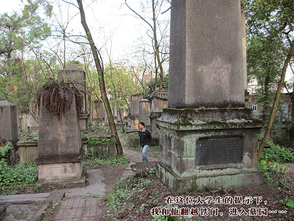 翻铁门进入墓园